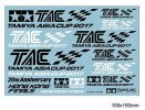 Tamiya #67362 - TAC 20th Anniversary Stickers (Tamiya Asia Cup Edition)