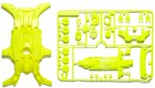 Tamiya #95495 - MA Fluorescent-Color Chassis Set (Yellow)