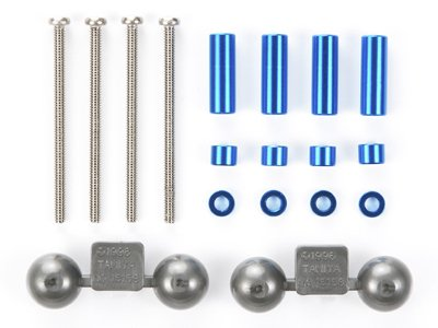Tamiya #94753 - JR Aluminum Spacer Set Blue - 12mm/3mm/1.5mm/4pcs
