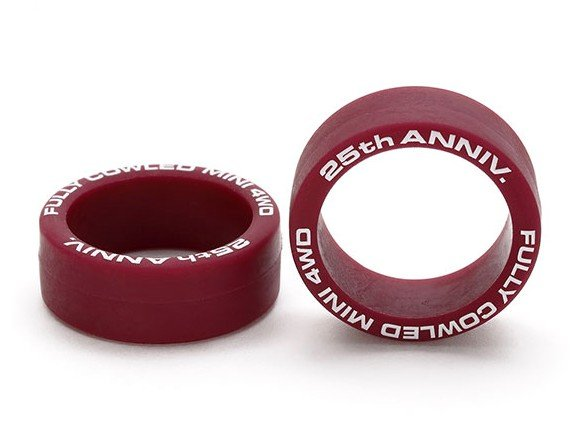 Tamiya #95116 - Fully Cowled Mini 4WD 25th Anniversary Maroon Low Friction Low Profile Tires