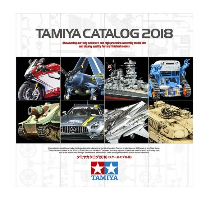 Tamiya #64413 - 2018 Tamiya Catalog (Scale Model) ENG/GER/FREN/SPANISH 4 Lang.