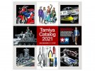 Tamiya #64431 - Tamiya Catalogue 2021 (Scale Model Version) (English /German/French/Spanish)