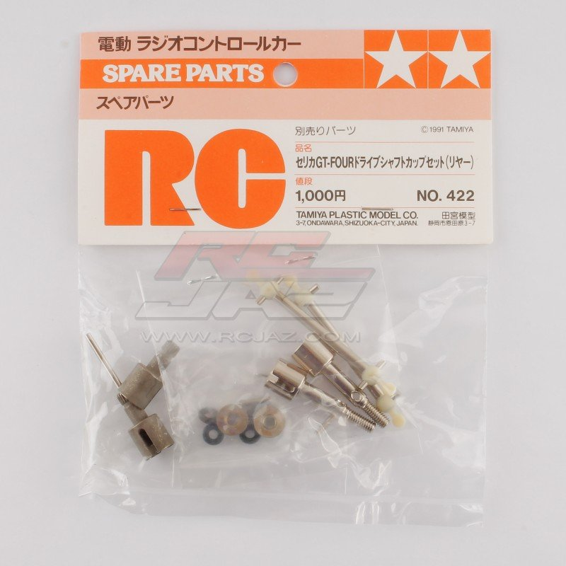 Tamiya #50422 - Celica GT-FOUR Rear Drive Shaft & Cup set